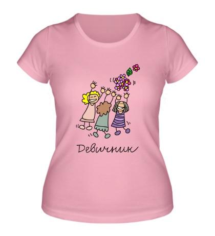 Женская футболка Веселый девичник