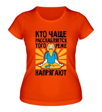 Женская футболка Кто чаще расслабляется