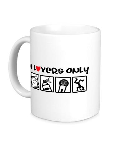 Керамическая кружка 4 Lovers Only