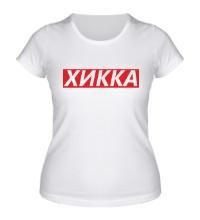 Женская футболка Хикка