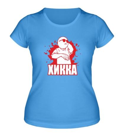 Женская футболка Хикка парень