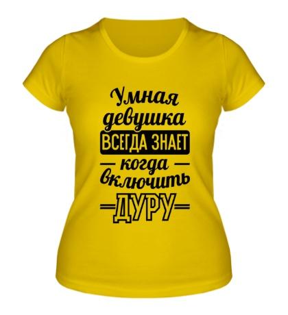 Женская футболка Умная девушка