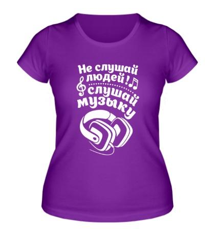 Женская футболка Слушай музыку