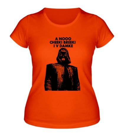 Женская футболка Cheeki Breeki i v damke