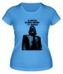 Женская футболка «Cheeki Breeki i v damke» - Фото 1