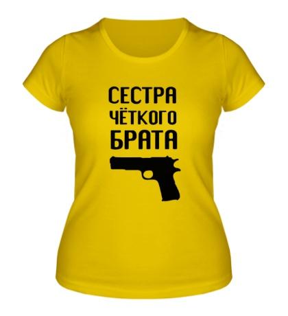 Женская футболка Сестра четкого брата
