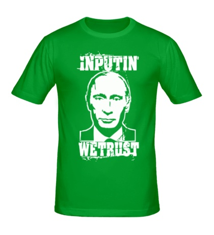 Мужская футболка Inputin We Trust