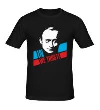 Мужская футболка In we trust