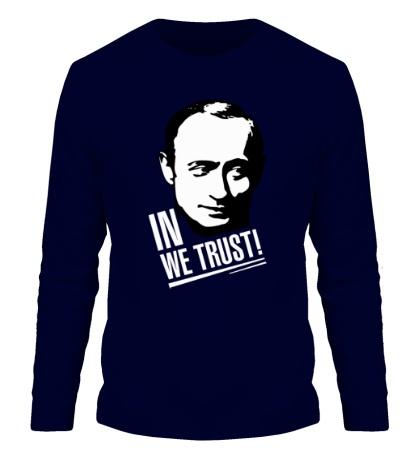 Мужской лонгслив Putin we Trust