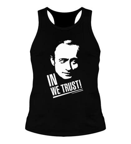 Мужская борцовка Putin we Trust