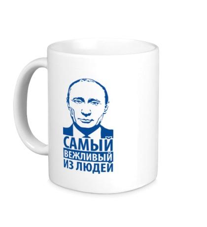 Керамическая кружка Путин самый вежливый