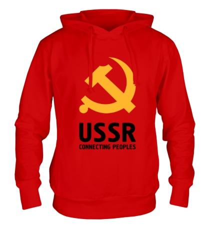 Толстовка с капюшоном USSR: Connecting Peoples