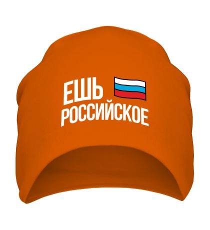 Шапка Ешь российское
