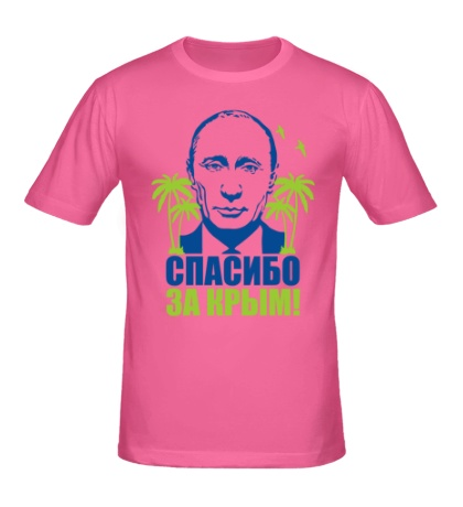 Мужская футболка Путин: спасибо за Крым