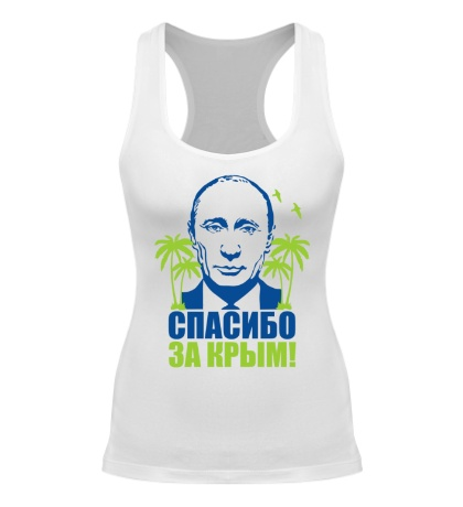 Женская борцовка Путин: спасибо за Крым