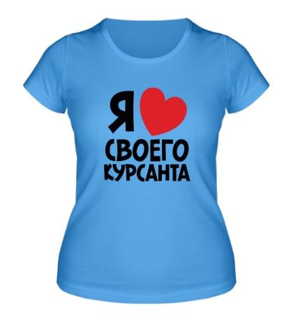 Женская футболка Люблю своего курсанта