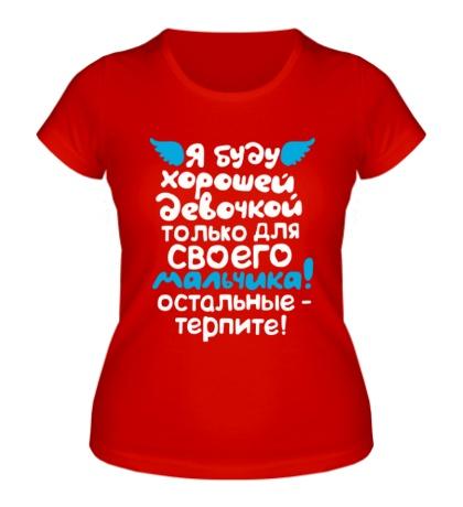 Женская футболка Хорошая девочка