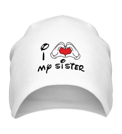 Шапка I love my sister