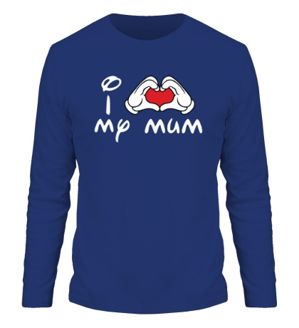 Мужской лонгслив I love my mum