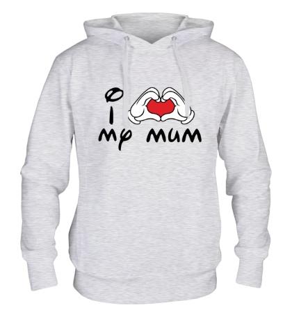 Толстовка с капюшоном I love my mum