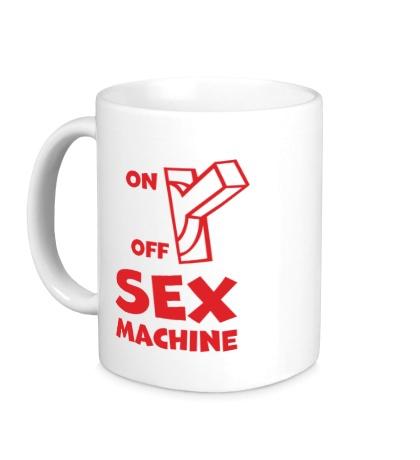 Керамическая кружка Sex machine