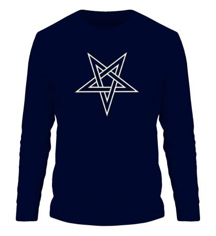 Мужской лонгслив Звезда-пентаграмма, свет