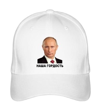 Бейсболка Путин: наша гордость