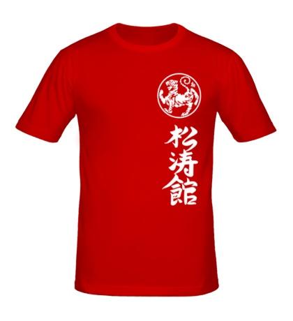 Мужская футболка Шотокан карате