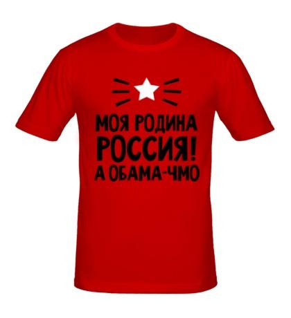 Мужская футболка «Моя родина Россия»