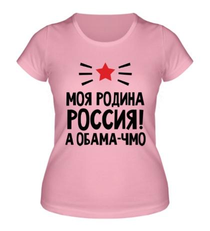 Женская футболка Моя родина Россия