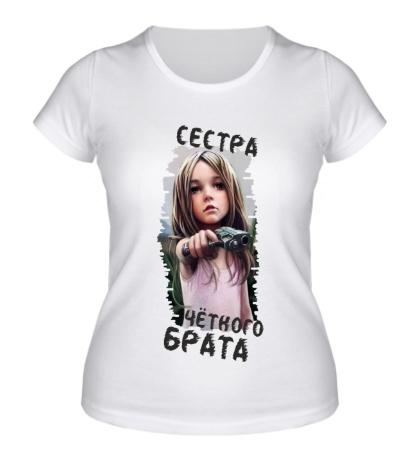 Женская футболка Cестра четкого брата