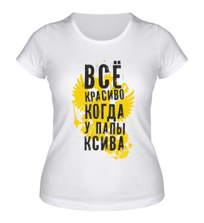 Женская футболка Все красиво