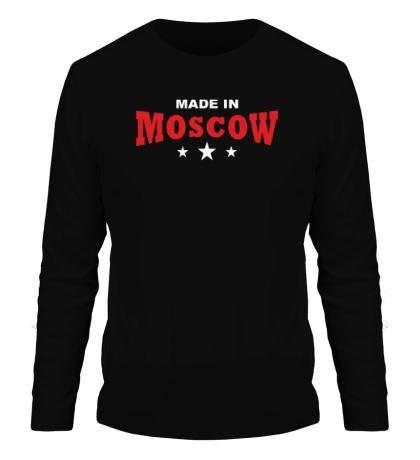 Мужской лонгслив Moscow made in