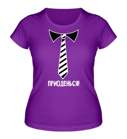 Женская футболка Приоденься!