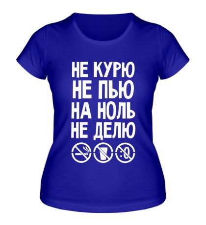 Женская футболка На ноль не делю