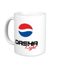 Керамическая кружка Даша Лайт