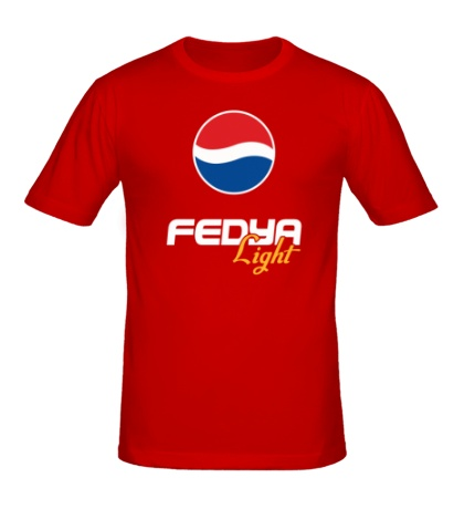 Мужская футболка Федя Лайт