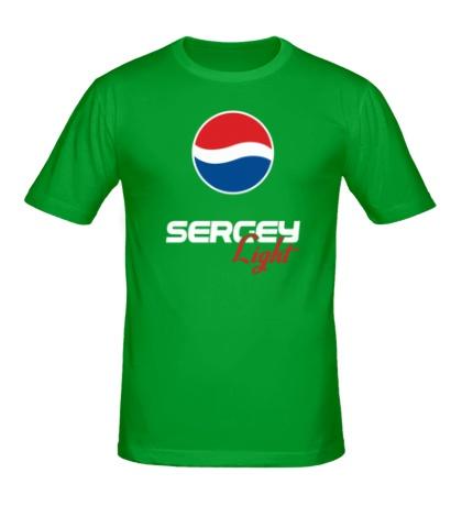 Мужская футболка Сергей Лайт