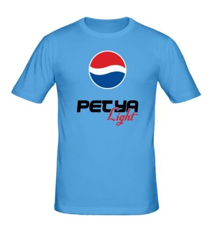 Мужская футболка Петя Лайт