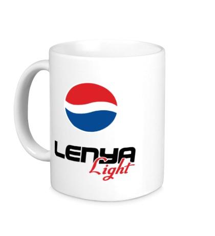 Керамическая кружка Леня Лайт