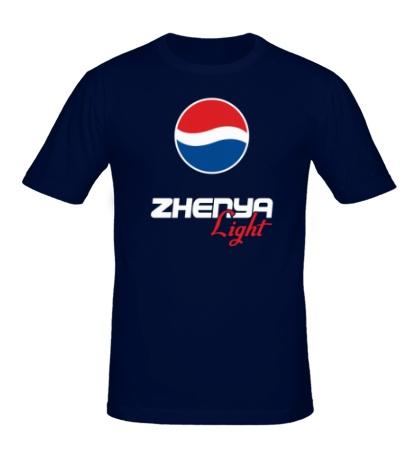 Мужская футболка Женя Лайт