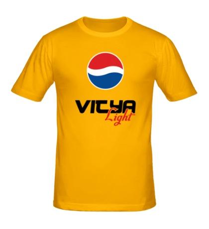 Мужская футболка Витя Лайт