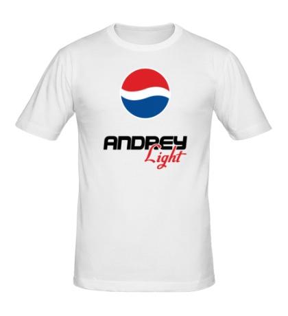 Мужская футболка Андрей Лайт