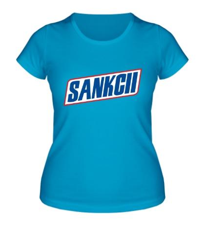 Женская футболка Сникерс Санкции