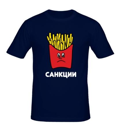 Мужская футболка Картофельные санкции
