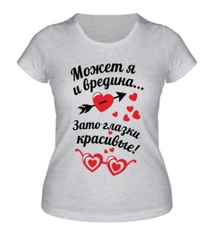 Женская футболка Может я и вредина