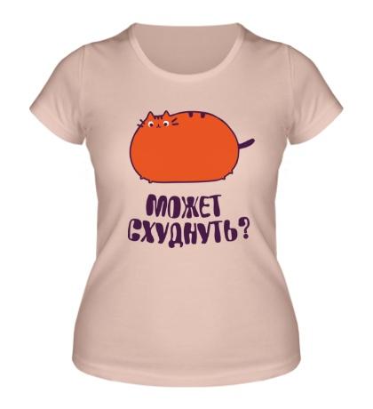 Женская футболка Может схуднуть