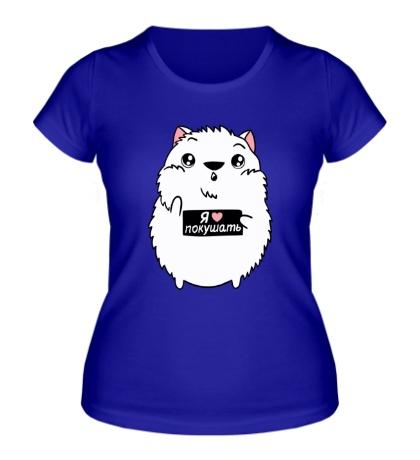 Женская футболка Люблю покушать