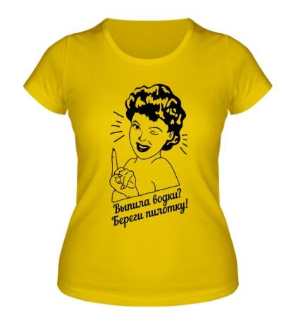 Женская футболка Береги пилотку