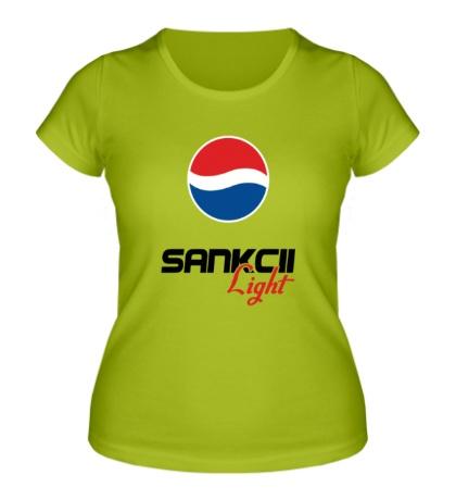 Женская футболка Пепси Санкции